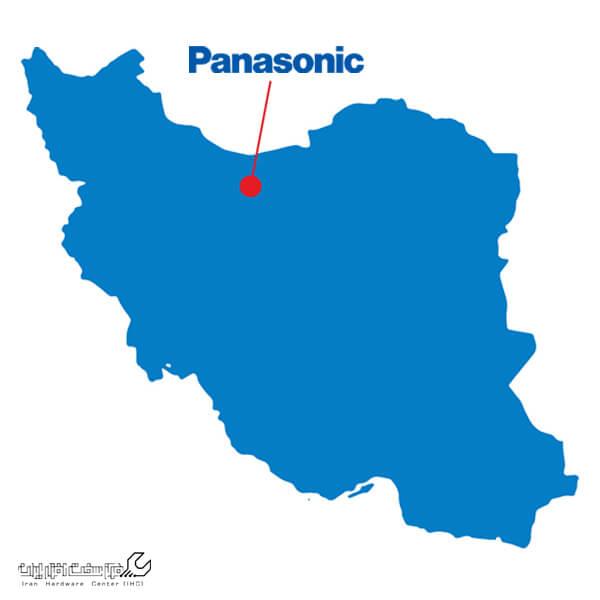پاناسونیک در تهران